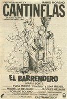 Barrendero, El - Spanish Movie Poster (xs thumbnail)