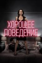"""Good Behavior"" - Russian Video on demand movie cover (xs thumbnail)"