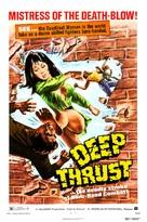 Tie zhang xuan feng tui - Movie Poster (xs thumbnail)