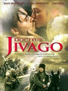 Doctor Zhivago - French DVD movie cover (xs thumbnail)