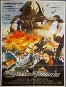 Starship Troopers - Pakistani Movie Poster (xs thumbnail)