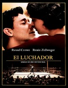 Cinderella Man - Argentinian DVD movie cover (xs thumbnail)