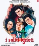 I soliti ignoti - Italian Movie Cover (xs thumbnail)