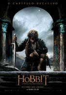 The Hobbit: The Battle of the Five Armies - Brazilian Movie Poster (xs thumbnail)