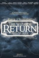 The Wizards Return: Alex vs. Alex - Movie Poster (xs thumbnail)