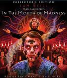 In the Mouth of Madness - Blu-Ray movie cover (xs thumbnail)
