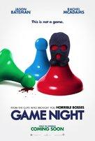 Game Night - British Movie Poster (xs thumbnail)