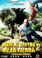 Journey 2: The Mysterious Island - Uruguayan HD-DVD movie cover (xs thumbnail)