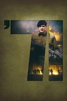 '71 - British Movie Cover (xs thumbnail)