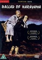 Narayama bushiko - British Movie Cover (xs thumbnail)