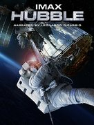 IMAX: Hubble 3D - Movie Cover (xs thumbnail)