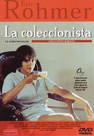 Collectionneuse, La - Spanish Movie Cover (xs thumbnail)