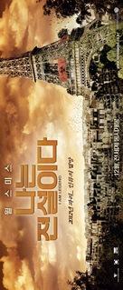 I Am Legend - South Korean Movie Poster (xs thumbnail)