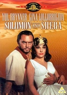 Solomon and Sheba - British DVD movie cover (xs thumbnail)