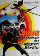 Hei jian gui jing tian - German Movie Poster (xs thumbnail)