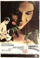 Goodbye, Columbus - Swedish Movie Poster (xs thumbnail)