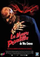 New Nightmare - Spanish Movie Poster (xs thumbnail)