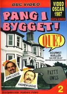 """""""Fawlty Towers"""" - Swedish Movie Cover (xs thumbnail)"""