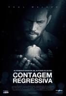 Hours - Brazilian Movie Poster (xs thumbnail)