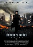 Star Trek Into Darkness - Turkish Movie Poster (xs thumbnail)