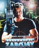 Silent Trigger - Polish Movie Poster (xs thumbnail)