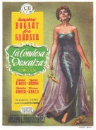 The Barefoot Contessa - South Korean Movie Poster (xs thumbnail)