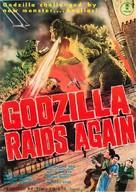 Gojira no gyakushû - Movie Poster (xs thumbnail)