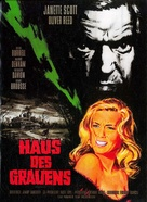 Paranoiac - German Blu-Ray cover (xs thumbnail)