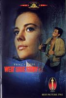 West Side Story - DVD movie cover (xs thumbnail)