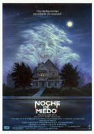 Fright Night - Spanish Movie Poster (xs thumbnail)