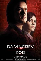 The Da Vinci Code - Croatian Movie Poster (xs thumbnail)