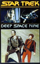 """Star Trek: Deep Space Nine"" - VHS movie cover (xs thumbnail)"