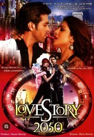 Love Story 2050 - DVD cover (xs thumbnail)