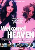 Sin Noticias De Dios - Japanese DVD cover (xs thumbnail)