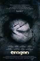 Eragon - Movie Poster (xs thumbnail)