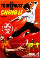 Tang shan da xiong - German Movie Poster (xs thumbnail)