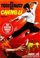 Tang shan da xiong - German Movie Poster (xs thumbnail)