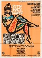 Woman Times Seven - Italian Movie Poster (xs thumbnail)