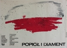 Popiól i diament - Polish Movie Poster (xs thumbnail)