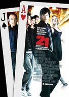 21 - Bulgarian Movie Poster (xs thumbnail)