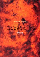 Libera me - South Korean poster (xs thumbnail)