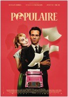 Populaire - Dutch Movie Poster (xs thumbnail)