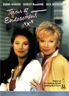 Terms of Endearment - DVD cover (xs thumbnail)