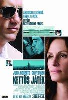 Duplicity - Hungarian Movie Poster (xs thumbnail)