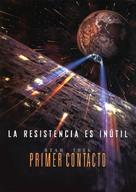 Star Trek: First Contact - Spanish Movie Poster (xs thumbnail)