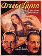 Arséne Lupin - Belgian Movie Poster (xs thumbnail)