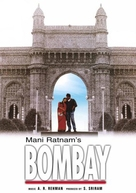 Bumbai - Movie Poster (xs thumbnail)