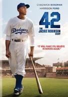 42 - DVD movie cover (xs thumbnail)