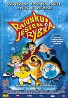 Hjælp, jeg er en fisk - Polish Movie Poster (xs thumbnail)
