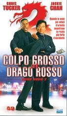 Rush Hour 2 - Italian VHS movie cover (xs thumbnail)